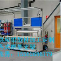 供应济南铝型材防护网防护栏,设备防护罩
