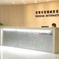 深圳市佰瑞纳贸易有限公司