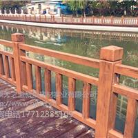 水泥仿木栏杆 河道护栏 仿木栏杆就选天之道