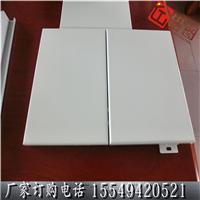 厂家生产3.0mm氟碳铝单板幕墙 可定制