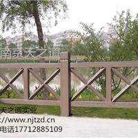 仿木栏杆供应仿木护栏安装找南京天之道厂家