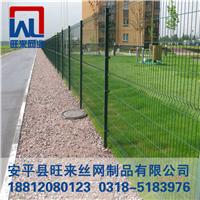小区围墙网 绿化护栏网 栅栏生产厂家