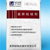 云南瓷砖粘接剂瓷砖胶厂家
