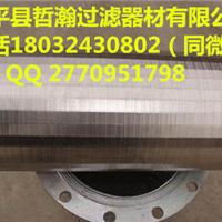 供应不锈钢绕丝筛管 线隙滤芯 过滤器滤帽