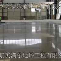 楚州区水磨石地面承包价格
