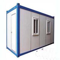 供青海集装箱厂家|青海集装箱价格