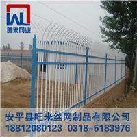 ***别墅围栏 小区围墙铁艺护栏 围墙铁栅栏