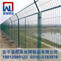 框架护栏网片 养殖围栏网 园艺护栏网