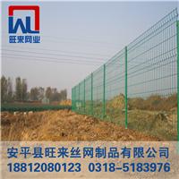 栅栏围栏 防盗防护网 公路围栏