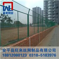 围墙栅栏 机场护栏网 铁丝网围栏价格