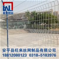 围栏栏杆 场地防护网 小区围栏网