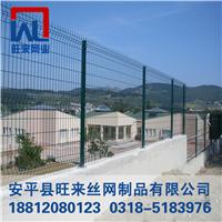 边框护栏网 养殖围栏网 高速护栏网