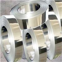 供应301不锈钢带弹性材料  欢迎来电咨询
