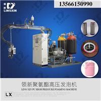 供应供应领新聚氨酯安全环保保温杯设备