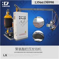 供应领新聚氨酯空调板材填充 机械