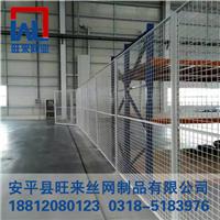 围墙护栏价格 铁丝围栏网 围栏网厂家