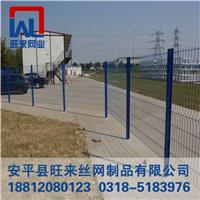 围墙护栏网多钱一米 围栏铁丝网 铁网围栏