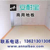 工厂专用防酸碱地板,工厂专用地胶