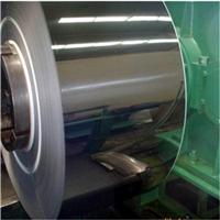 批发耐磨SUS420高硬度不锈钢带  质量保证