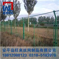 铁丝网围墙 护栏网围栏网 围墙护栏网