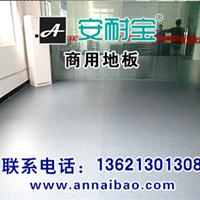 车间用塑胶地板,工厂专用耐磨地板