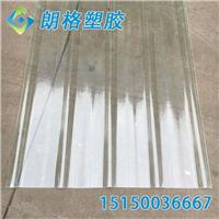 徐州透明瓦采光瓦玻璃纤维树脂瓦天井瓦