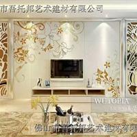 简约彩雕背景墙,大麦花香