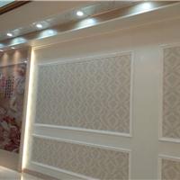 供应优质新型保温集成墙面板