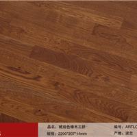 供应橡木三拼实木复合地板琥珀色耐磨地板