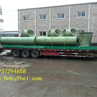 供应玻璃钢制品 厂家定制 玻璃钢管道