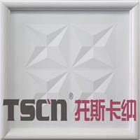 托斯卡纳集成吊顶 铝材质 市场加盟