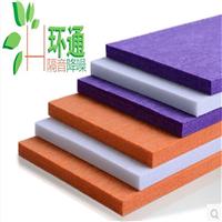 聚酯纤维吸音板隔音板ktv专用吸音板材料