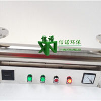 供应信诺XN-UVC-150型过流式紫外线消毒器
