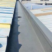 彩钢屋面水沟防水彩钢屋面防水水沟施工工艺