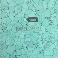 LG芯宝防静电PVC导电地砖进口塑料地板工艺