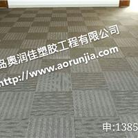 东营方块地毯,办公室地毯