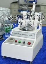 YOLO智能玻璃磨耗仪厂家价格