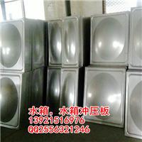 供应龙岩莆田供水设备不锈钢水箱冲压板