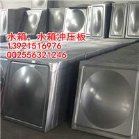 永州郴州304不锈钢水箱冲压板无锡宜达供