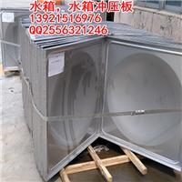 宜达供应福州漳州304不锈钢水箱冲压板