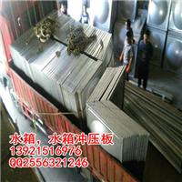供应黑龙江不锈钢矩形水箱及水箱冲压板