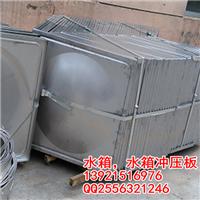 供应陕西榆林304不锈钢水箱板