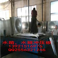 供河南信阳304不锈钢水箱冲压板