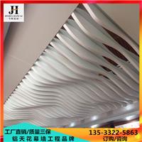 广东今辉品牌低价批发白色波浪形铝方通吊顶