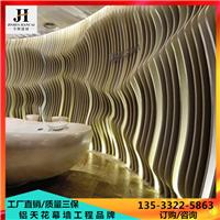 供应室内背景墙白橡木纹铝方通弧形造型厂家