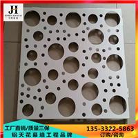 今辉铝单板厂家专业生产空调罩铝单板框架