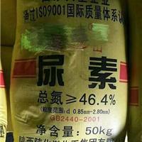 厂家直销大量尿素正在热卖中