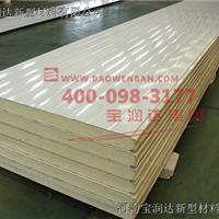 冷库板厂家100mm冷库板 冷库板专用板报价