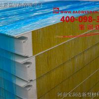 聚氨酯岩棉板 双面彩钢 外5内4 厂家供应