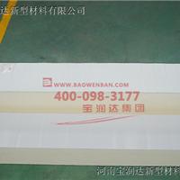冷库板价格150mm厚聚氨酯冷库板多少钱